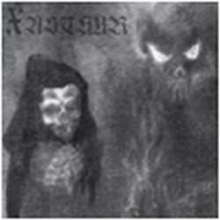 XASTHUR - NOCTURNAL POISONING (CD)