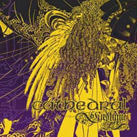 CATHEDRAL - ENDTYME (USED CD)