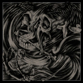 ILL OMEN - ENTHRONING THE BONDS OF ABHORRENCE DLP (VINYL)